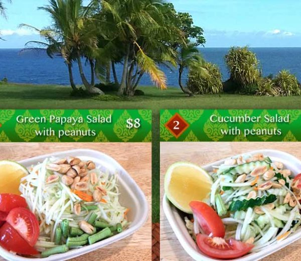 Ratana's Green Papaya – Restaurant Menu